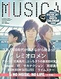 MUSICA (ムジカ) 2010年 02月号 [雑誌]