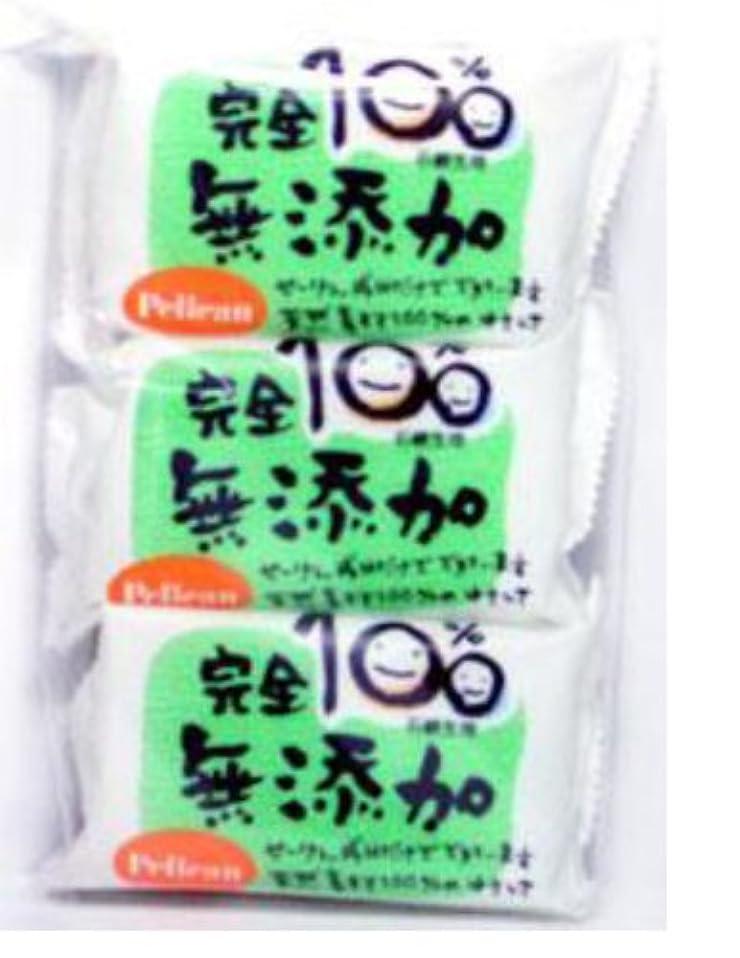 プロペラ日曜日保持するペリカン石鹸 家族の無添加ソ-プ 100g 3個入り 3パック