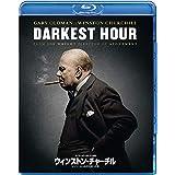 ウィンストン・チャーチル ヒトラーから世界を救った男 [Blu-ray]