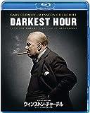ウィンストン・チャーチル ヒトラーから世界を救った男[Blu-ray/ブルーレイ]