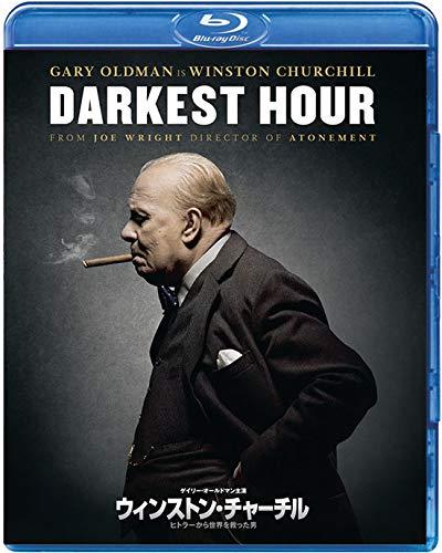 ウィンストン・チャーチル ヒトラーから世界を救った男 [AmazonDVDコレクション] [Blu-ray]
