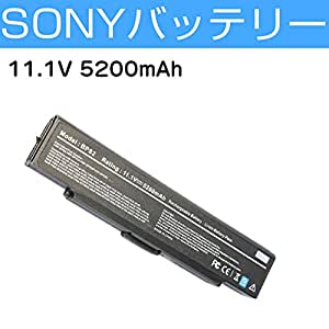 VGP-BPS2 VGP-BPS2C VGP-BPS2A対応用バッテリー(6cell 11.1V 5200mAh  並行輸入品
