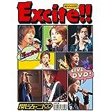 Excite!!