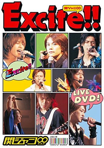 Excite!! [DVD]