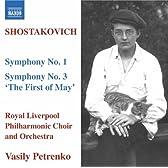 ショスタコーヴィチ:交響曲 第1番&第3番