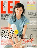 LEE(リー) 2015年 08 月号 [雑誌]