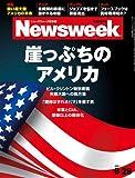 Newsweek (ニューズウィーク日本版) 2011年 6/29号 [雑誌]