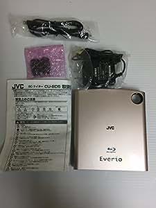 JVCKENWOOD JVC エブリオ専用ブルーレイライター CU-BD5-N