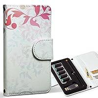 スマコレ ploom TECH プルームテック 専用 レザーケース 手帳型 タバコ ケース カバー 合皮 ケース カバー 収納 プルームケース デザイン 革 ユニーク カラフル レインボー 植物 模様 008187