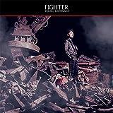 【Amazon.co.jp限定】FIGHTER【初回限定盤】