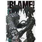 新装版 BLAME!(5) (KCデラックス アフタヌーン)