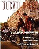 DUCATI BIKES (ドゥカティ・バイクス) Vol.1 2008年12月