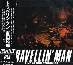 TRAVELLIN'MAN~L