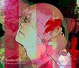 "【Amazon.co.jp限定】katharsis(katharsis""石田スイ描き下ろしイラストポストカード付)"