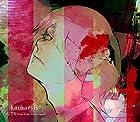 "[Amazon.co.jp限定]katharsis(katharsis""石田スイ描き下ろしイラストポストカード付)"