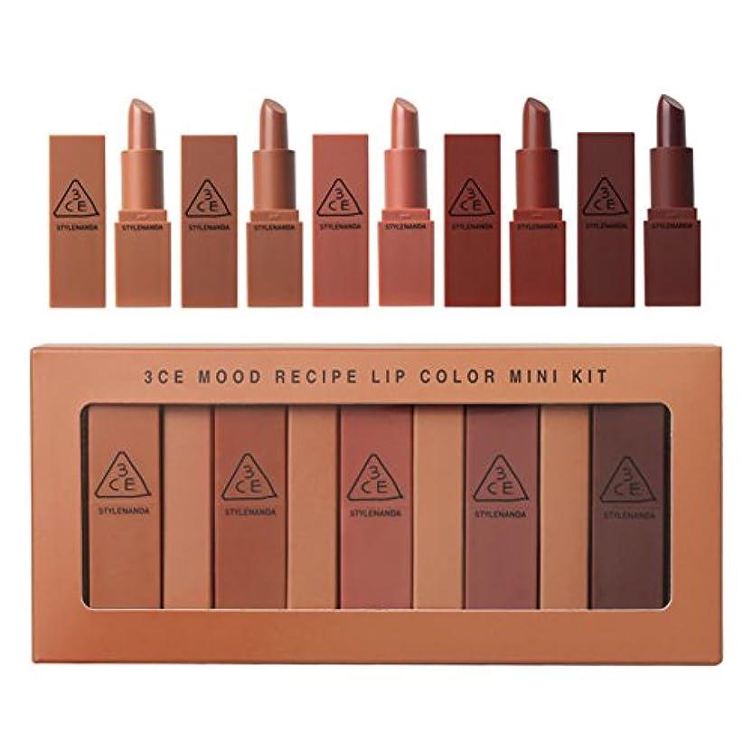 闇ばかげた青3CE mood recipe lip color mini kit 3CE ムードレシピ リップ カラー ミニ キット[並行輸入品]