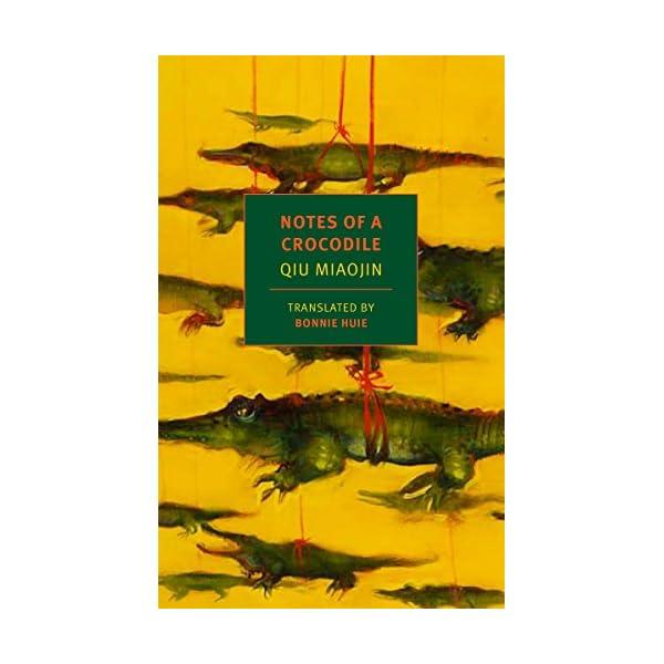 Notes of a Crocodile (NY...の商品画像