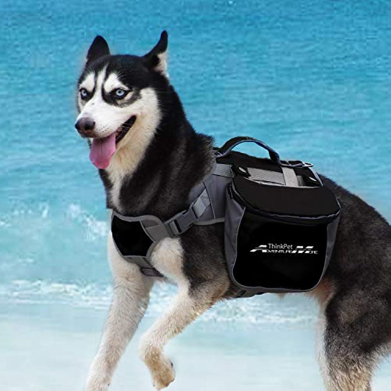 速い気を散らすヶ月目ThinkPet 犬ハーネス,ドッグバッグ 犬用コンパクトバックパック キャンプハイキングバックパック