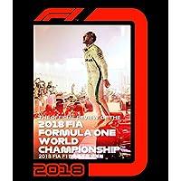 2018 FIA F1 世界選手権総集編 完全日本語版 ブルーレイ版