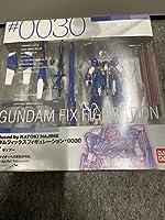ガンダムフィックスフィギュレーション0030Z II