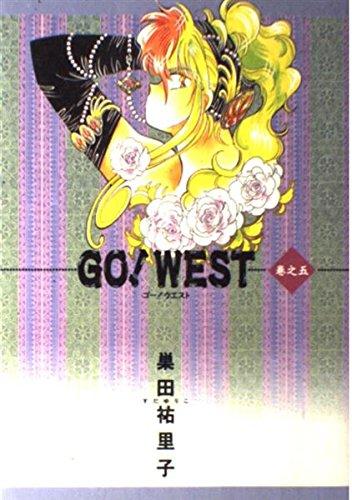 Go!west (巻之5)の詳細を見る