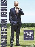 報知新聞社 長嶋茂雄 (読売ジャイアンツ) 2019年 カレンダー A2 プロ野球