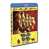 ヤギと男と男と壁と [Blu-ray]
