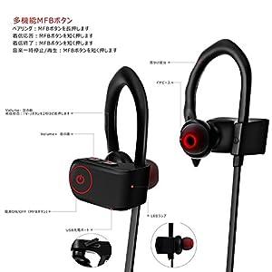 無線 耳かけ式 両耳 高音質 Bluetooth イヤホン耳掛け式 防水防滴 ランニングに適 18g超軽量 CVC6.0ノイズ機能 マイク付き ハンズフリー通話,大容量バッテリ,iOS和Android系统
