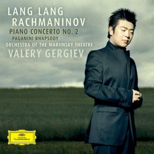 ラフマニノフ:ピアノ協奏曲第2番 / パガニーニの主題による狂詩曲の詳細を見る