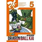 ドラゴンボール改 人造人間・セル編 5 [DVD]