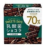 ロッテ 乳酸菌ショコラ カカオ70 56g×6個