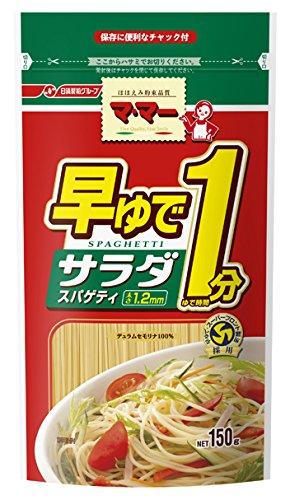 ママー 早ゆで1分サラダスパゲティ1.2mm 増量 180g