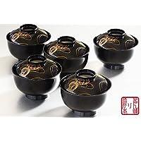 雑煮椀 5客セット 彩光てまり雑煮椀揃 黒 日本製 北市漆器