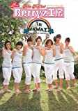 5th Anniversary アロハロ!Berryz工房 in HAWAII LIVE&DVD MAKING