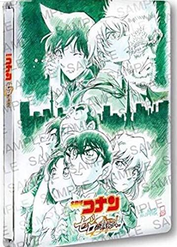 【ゲオ限定】スチールブック(R)付き『劇場版 名探偵コナン ゼロの執行人』豪華盤[Blu-ray+DVD 2枚組]
