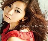Your Best Friend / 倉木麻衣