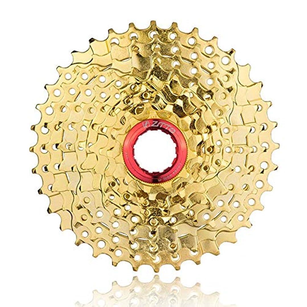 混雑消費エイズスプロケット マウンテンバイクフライホイール9スピード11T-36Tゴールデンフライホイールカセットフライホイール (色 : ゴールド, サイズ : 11T-36T)