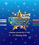 THE IDOLM@STER SideM 2nd STAGE 〜ORIGIN@L STARS〜 Live Blu-ray【Shining Side】[LABX-8211/2][Bl...