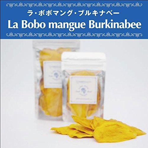 ドライマンゴー ブルキナファソ産 マンゴー 天日乾燥 ドライフルーツ 無添加 無漂白 砂糖不使用 オーガニック ヴェガン ベジタリアン 自然食品 天然素材 (Eco Pac / 100g)