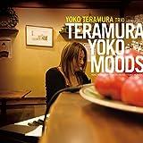 TERAMURA YOKO MOODS (リマスター)