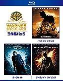 ダークナイト ワーナー・スペシャル・パック(3枚組)初回限定生産 [Blu-ray]