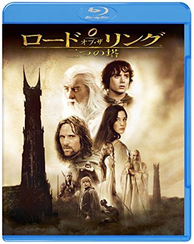 ロード・オブ・ザ・リング/二つの塔 [Blu-ray]の詳細を見る
