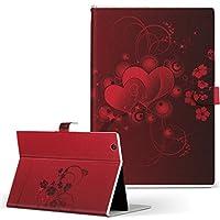 Fire HD 10 専用ケース カバー Fire HD 10 (第7世代・2017年リリース) ケース PUレザー 手帳型 タブレットケース タブレットカバー 007953