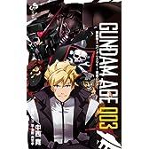 機動戦士ガンダムAGE~追憶のシド~ 003 (少年サンデーコミックス)