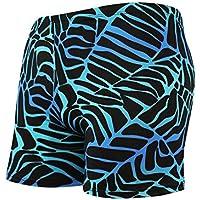 FinalZ Men's Compression Square Leg Swimsuit