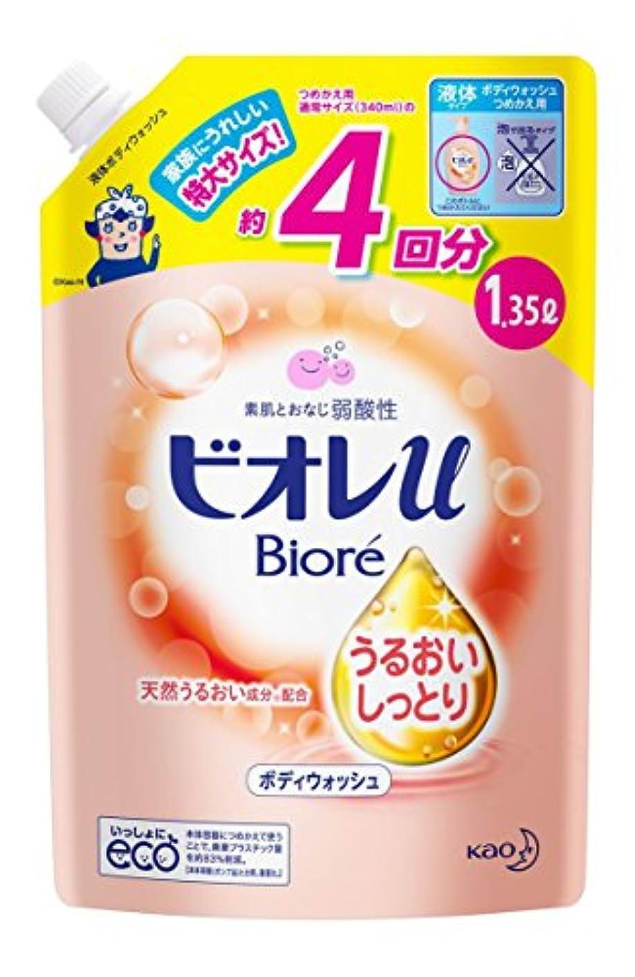 パトロールステレオタイプ霜【大容量】ビオレU うるおいしっとり つめかえ用 1350ml