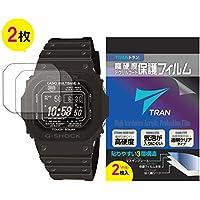 TRAN(R) トラン CASIO 腕時計 G-SHOCK ジーショック 対応 液晶保護フィルム 2枚セット 高硬度アクリルコート 気泡が入りにくい 透明クリアタイプ for CASIO G-SHOCK DW-5600BB他