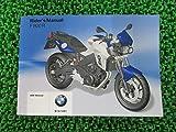 中古 BMW 正規 バイク 整備書 取扱説明書 F800R 整備情報