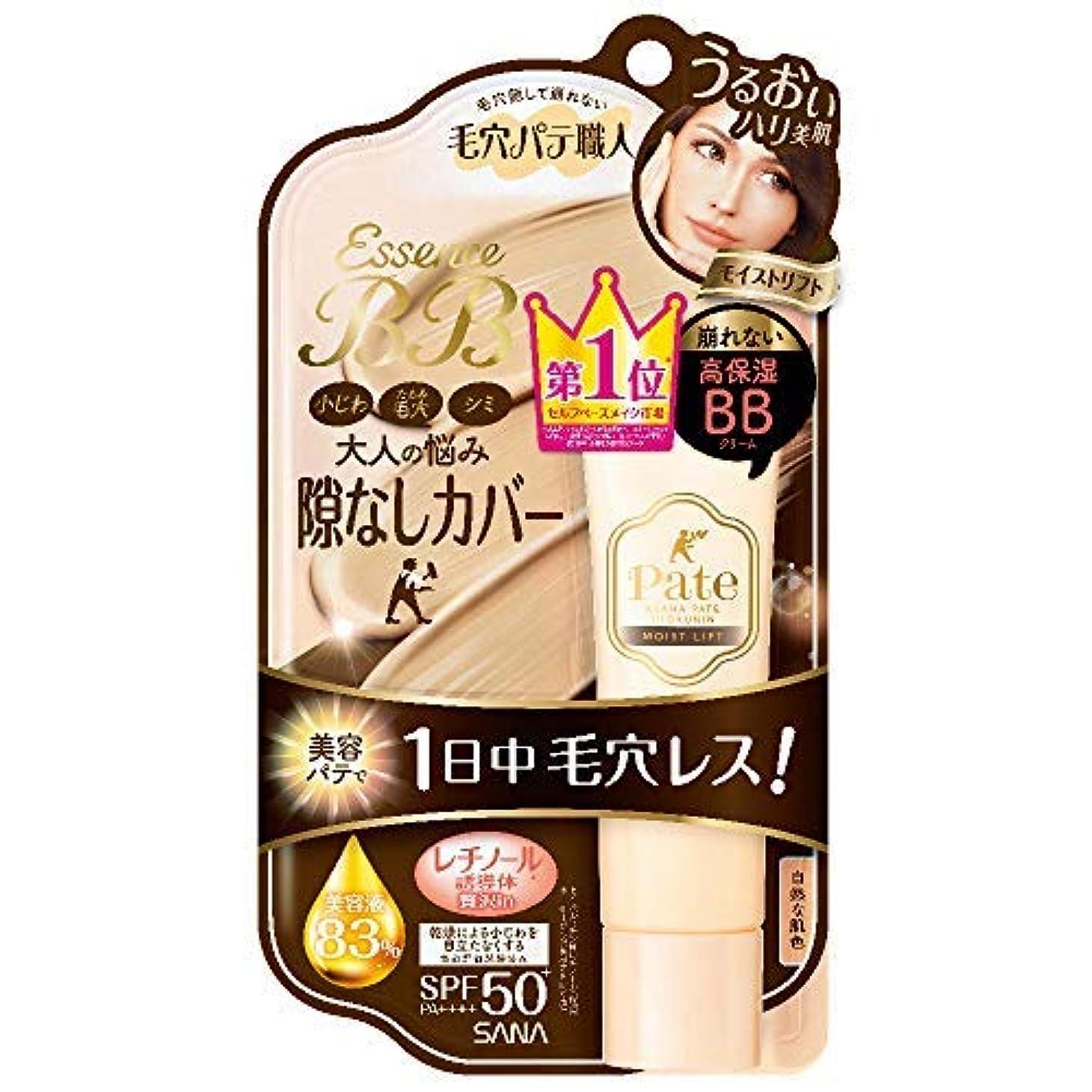パイ環境に優しい味付けサナ 毛穴パテ職人 エッセンスBBクリーム ML × 6個セット