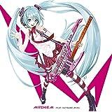 グレイテスト・アイドル(LP盤) [Analog]